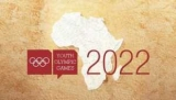 Стало известно, где пройдут юношеские летние Олимпийские игры