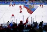 МОК зняв дискваліфікацію з Росії