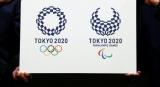 В Токио могут перейти на летнее время ради Олимпийских игр