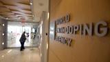 Комиссия спортсменов WADA призвала лишить РУСАДА статуса соответствия