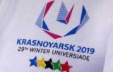 Украина пропустит Универсиаду-2019 в Красноярске