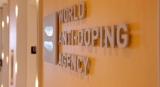 WADA обсуждает с российскими властями получение базы данных московской лаборатории