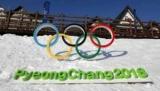 Президент МОК признался, что Олимпиада в Пхенчхане была на гране срыва