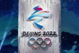 Комиссия конгресса США выступила против проведения Олимпийских игр-2022 в Пекине